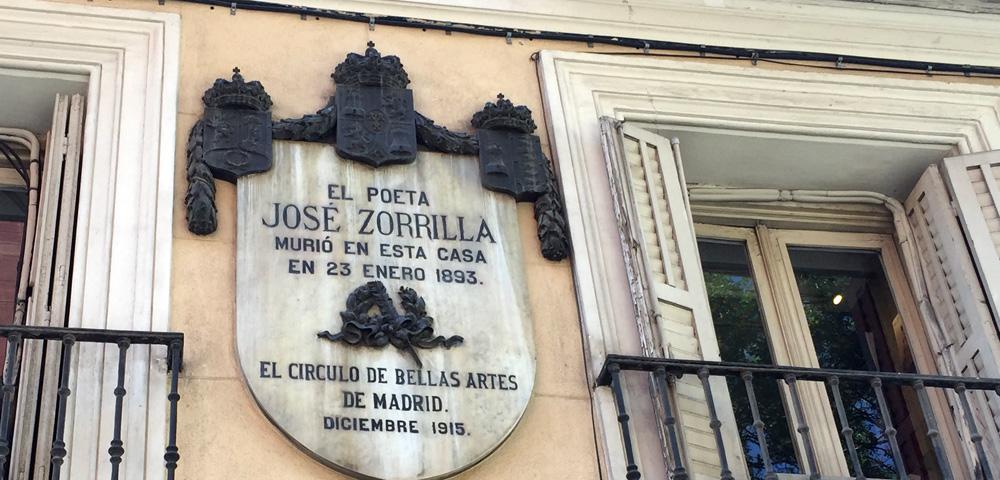 escudo_ace_jose_zorrilla